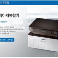 收音机2 韩国牌子