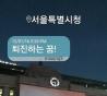 """韩软件开发公司推出AR技术新应用""""Rush"""""""
