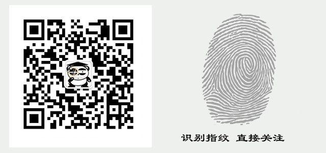 指纹识别-关注熊猫留学.jpg