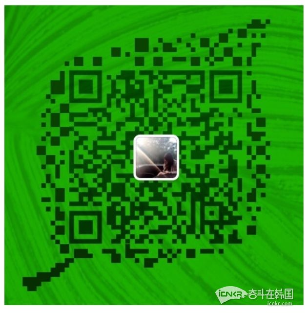 P20180703_183115991_5752B9B7-2ED2-4D50-84CE-C1A4BA71D5D9.JPG