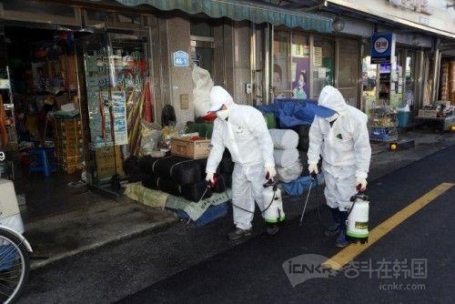 韩国庆北尚州市新增确诊5例新冠肺炎