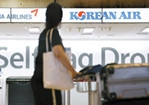 大韩航空确诊乘务员曾搭乘以色列和洛杉矶航线航班