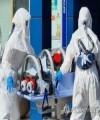 韩国首尔江南区确诊2例新冠肺炎病例