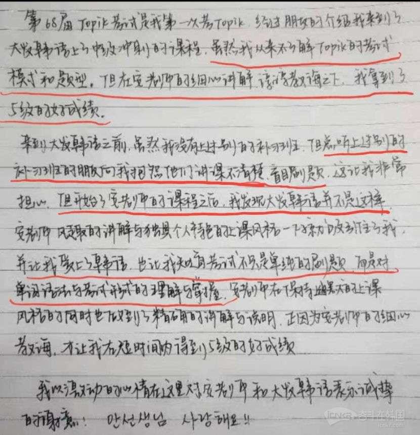 68회 한홍련.jpg