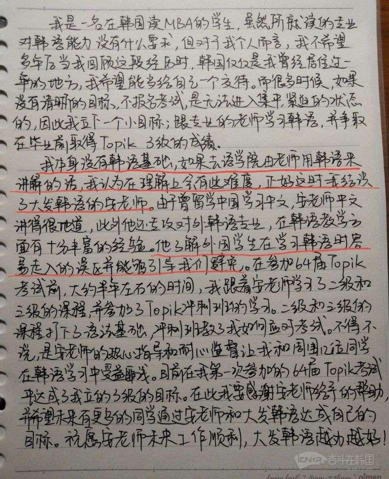 64회과외-topik왕맹영.jpg