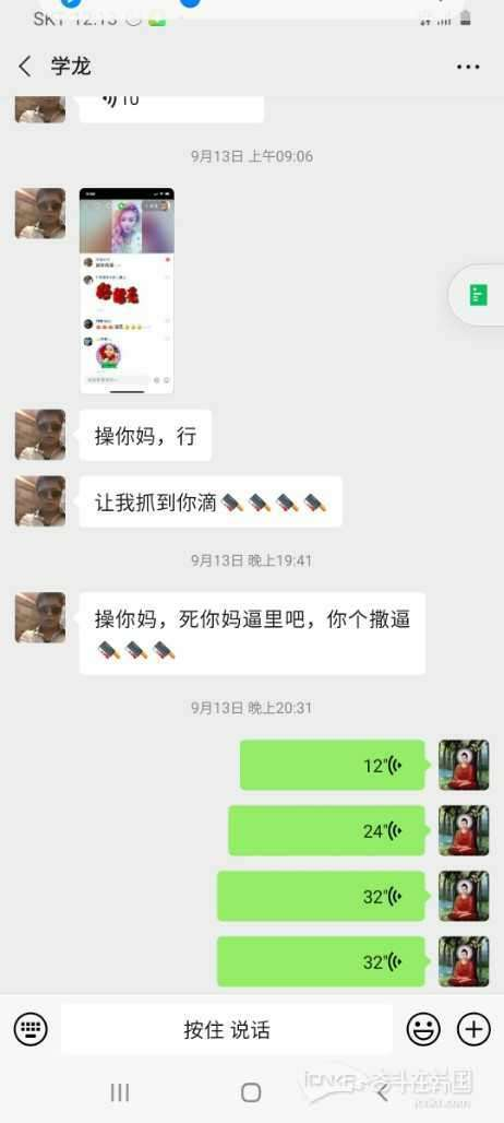 Screenshot_20200921-001348_WeChat.jpgtemp.jpgtemp.jpg