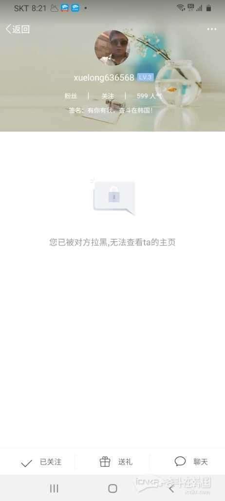 Screenshot_20200922-202114.jpgtemp.jpg
