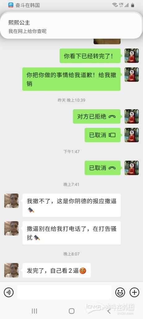 Screenshot_20200922-200741_WeChat.jpgtemp.jpg