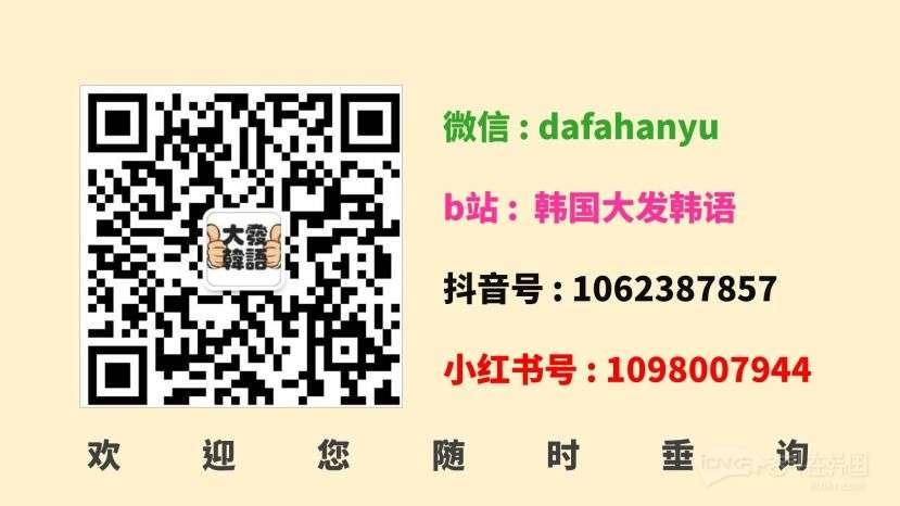 KakaoTalk_20210515_094540889_09.jpg