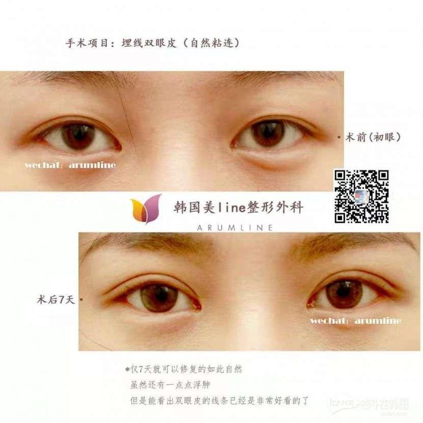 微信图片_20210710122523.jpg