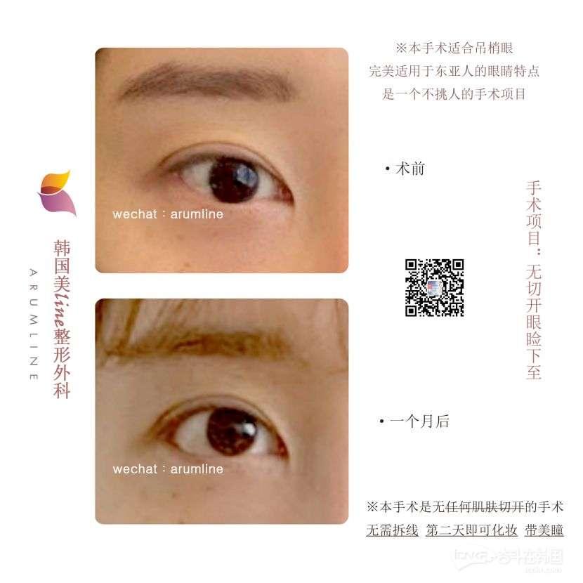 微信图片_20210804133028.jpg