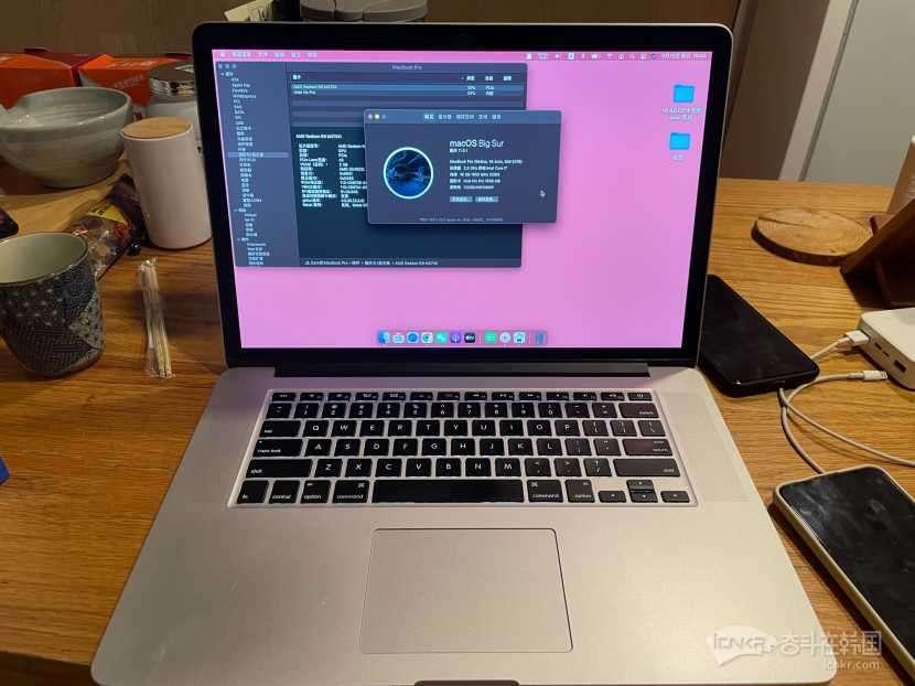 MacBook pro 15寸顶配 苹果笔记本