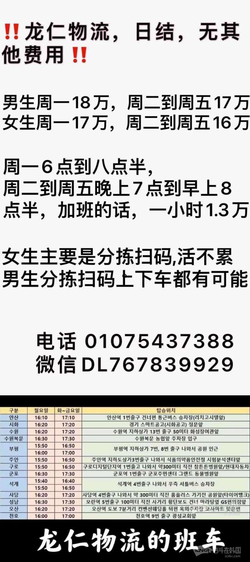 1632145841706796655.jpg