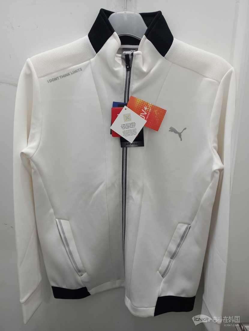 彪马,外套,尺码不合适,所以急便宜出售,M尺码男女通用,4万包邮。01023330085