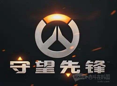 shouwang.jpg
