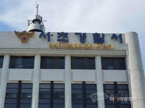 有人下毒? 韩国瑞草区两名办公室白领饮用矿泉水后晕倒